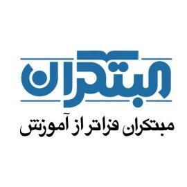 اطلاعیه تغییر زمان امتحان روز شنبه ۴ خرداد