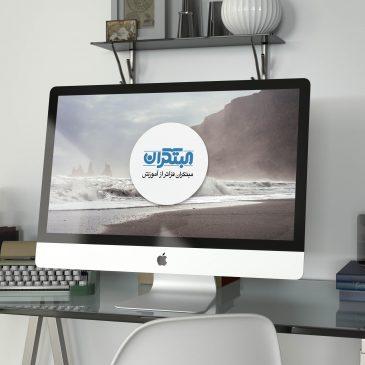 کارگروه مجازی فتوشاپ+قسمت جدید (۵)