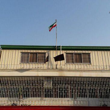 تصاویر اول مهر و مراسم بازگشایی مدرسه