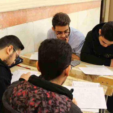 تصاویر اردو مطالعاتی بهمن ماه