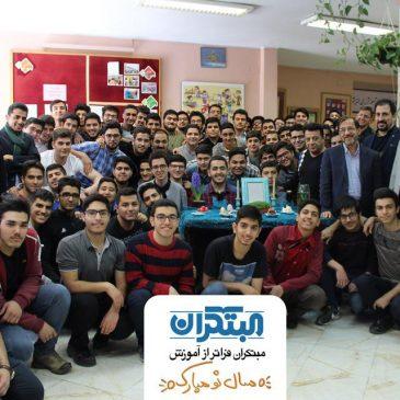 عکس دسته جمعی آخرین روز تحصیلی سال ۹۶