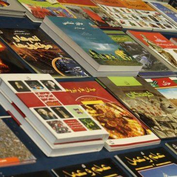 تصاویر نمایشگاه کتاب (درحال تکمیل)