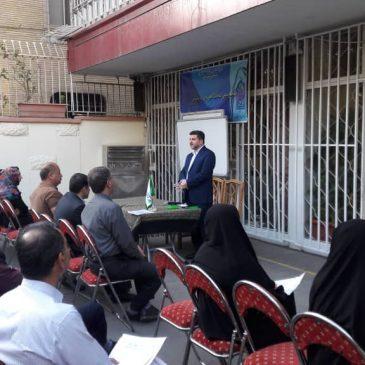تصاویر جلسه انجمن اولیا و مربیان ۸ مهر